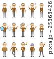 おじいさん 男性 シニアのイラスト 25363426