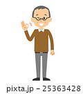 おじいさん 男性 シニアのイラスト 25363428