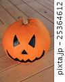ハロウィンかぼちゃ 25364612