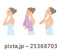 女性 白バック バリエーションのイラスト 25368703