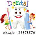 子供 子 歯ブラシのイラスト 25373579