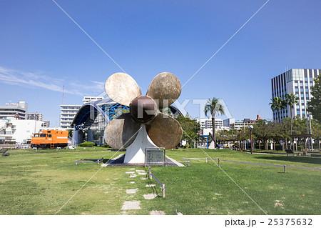 名古屋港ガーデンふ頭 ふじの広場 南極観測船ふじのスクリュー 25375632