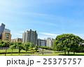 街並み マンション 住宅街の写真 25375757