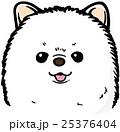 ポメラニアン 小型犬 犬のイラスト 25376404