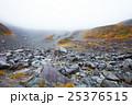 北アルプス 山 山岳の写真 25376515