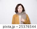 冬服 ポートレート ファッションの写真 25376544