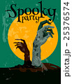 Zombie Spooky Party Halloween poster 25376574