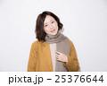 冬服 ポートレート ファッションの写真 25376644