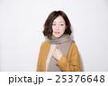 冬服 ポートレート ファッションの写真 25376648