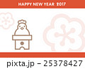 酉年 年賀状 鏡餅の鶏 25378427