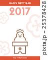 酉年 年賀状 鏡餅の鶏 25378428