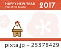 酉年 年賀状 鏡餅の鶏 25378429