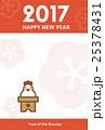 酉年 年賀状 鏡餅の鶏 25378431