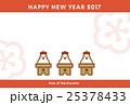 酉年 年賀状 鏡餅の鶏 25378433