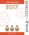 酉年 年賀状 鏡餅の鶏 25378436