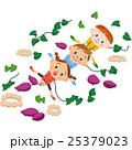 芋掘り サツマイモ 収穫のイラスト 25379023