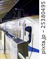 東京駅 新幹線の発車風景 25380495