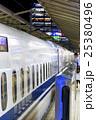 東京駅の新幹線 25380496