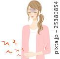 生理痛 若い女性 25380854