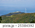 竜飛崎 海 風車の写真 25384392
