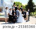 結婚式のイメージ 25385360