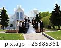 結婚式のイメージ 25385361