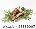 国産の松茸とすだち 25389007