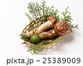 国産の松茸とすだちのかご盛 25389009