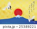 富士の初日の出 25389221