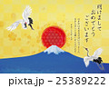 富士の初日の出 25389222