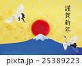 富士の初日の出 25389223