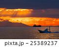 海 25389237