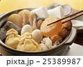 おでん 大根 和食の写真 25389987