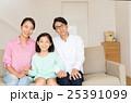 若い家族 25391099