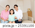 若い家族 25391100