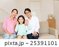 若い家族 25391101