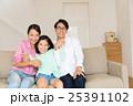 若い家族 25391102