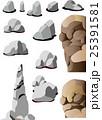 岩石 25391581