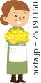 花を持つ女性 25393160