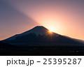 夕暮の富士山 25395287