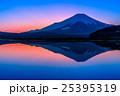 夕暮の富士山と山中湖 25395319