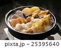 おでん 和食 煮物の写真 25395640