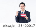 ビジネスマン(通帳) 25400017