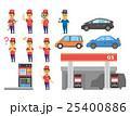 ガソリンスタンドのセット【フラット人間・シリーズ】 25400886