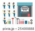 自動車整備のセット【フラット人間・シリーズ】 25400888