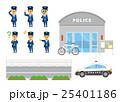 警察のセット【フラット人間・シリーズ】 25401186