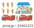 消防士のセット【フラット人間・シリーズ】 25401223