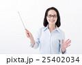 講師 先生 女性の写真 25402034