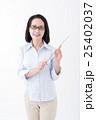 講師 先生 女性の写真 25402037