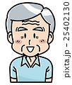 人物 おじいさん 男性のイラスト 25402130
